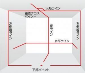 axt-kyr-sp.jpg